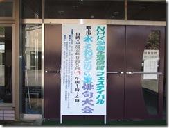 2010_0905平成22年9月4日郡上八幡0086